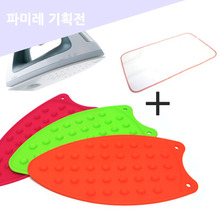 다리미 받침14.8×27.7cm,114g,40pcs/CT(each color)made in china